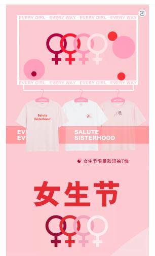Monki Women's Day WeChat post